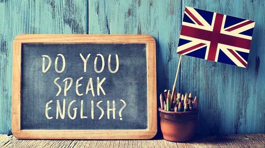 Учим английский